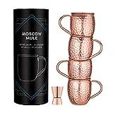 Navaris 4X Taza de Cobre para Moscow Mule - Set de jarras de Acero Inoxidable Chapado en Cobre de 500 ML - Tazas para Bebidas frías con Vaso medidor