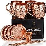 Tazas de Cobre de Moscow Mule Juego de Cuatro Incluye 4 x Tazas de 18 Onzas 4 x Posavasos 4 x Sorbetes 1 x Vaso/Copa de Shot en Caja de Regalo